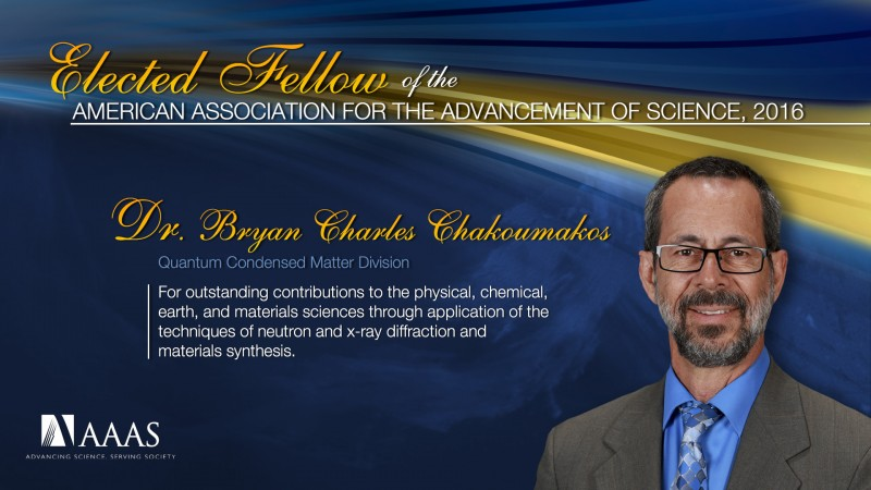 Neutron scientist Bryan Chakoumakos was one of seven researchers at the Department of Energy's Oak Ridge National Laboratory to have been elected fellows of the American Association for the Advancement of Science (AAAS).